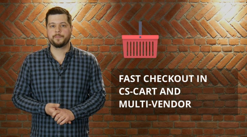 How to Design a Perfect Checkout Page for Your CS-Cart Store or Marketplace - CS-Cart Blog