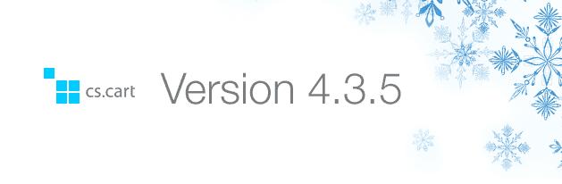 CS-Cart versie 4.3.5