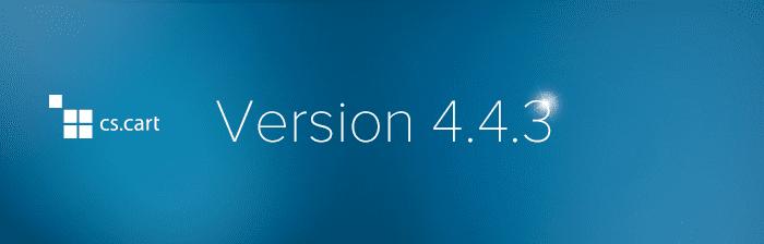 CS-Cart 4.4.3