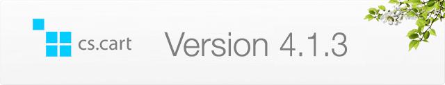 CS-Cart 4.1.3