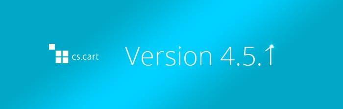 CS-Cart 4.5.1 Released