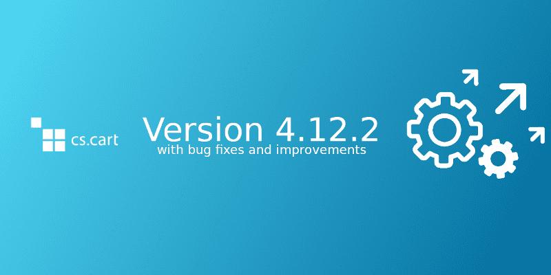 CS-Cart 4.12.1