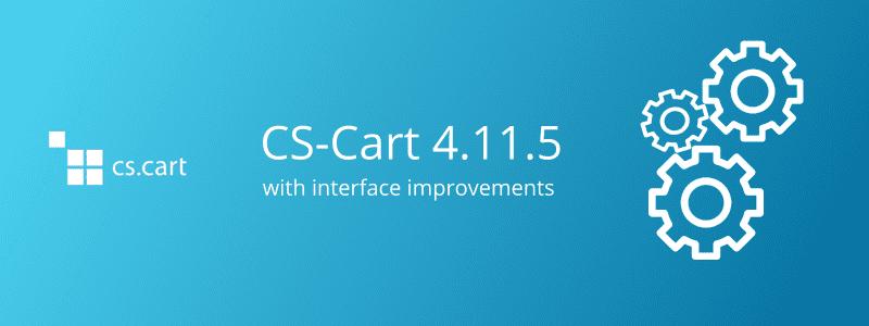 CS-Cart 4.11.5