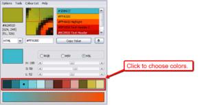 Creative Design: 6 Tips for Kick-Ass Ecommerce Marketing: photo 3 - CS-Cart Blog