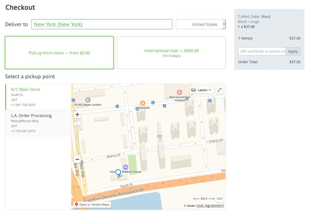 Καταστήματα και σημεία παραλαβής: Νεο Add-on που αντικαθιστα το Store Locator