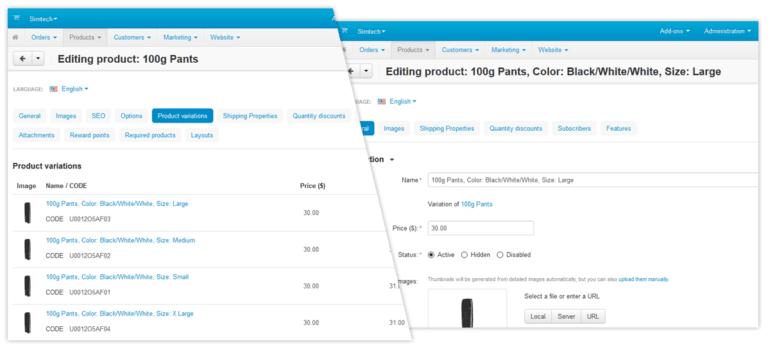 CS-Cart 4.6.1 - Παραλλαγές Προϊόντων 2
