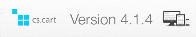 CS-Cart 4.1.4