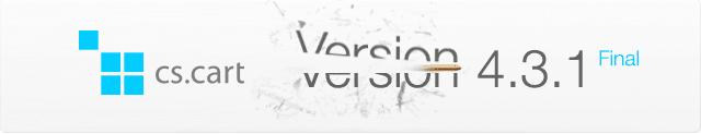 Νέα Έκδοση CS-Cart 4.3.1 -Ταχυτατη & πιο Πλήρης