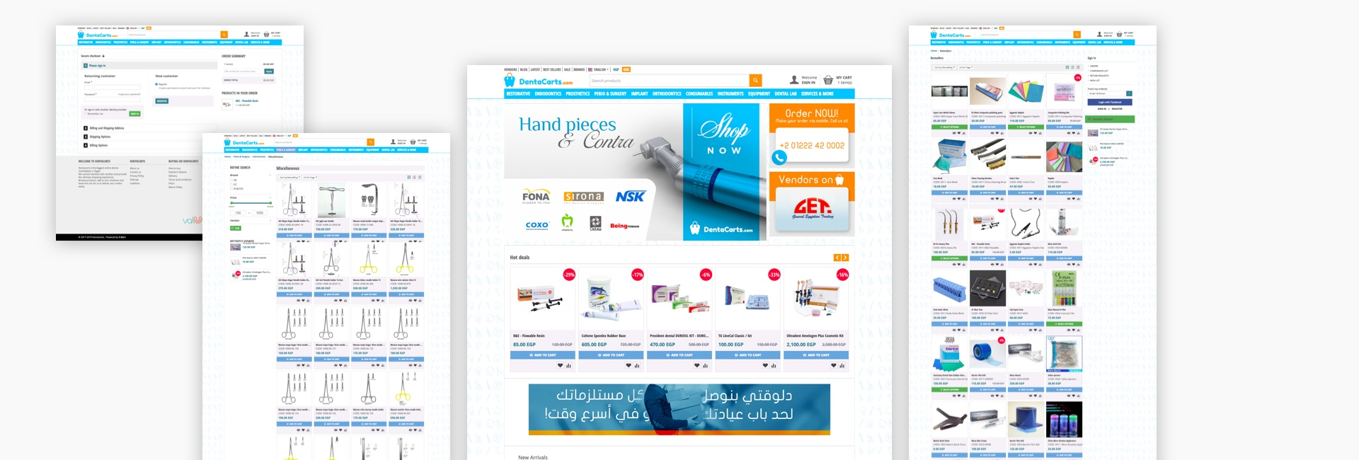 ecommerce multi store