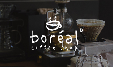 Online coffee shop based on CS-Cart